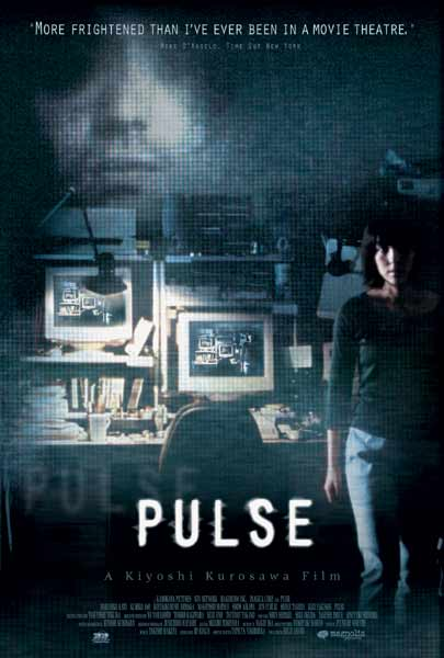 Pulse (2006) - Movie Poster
