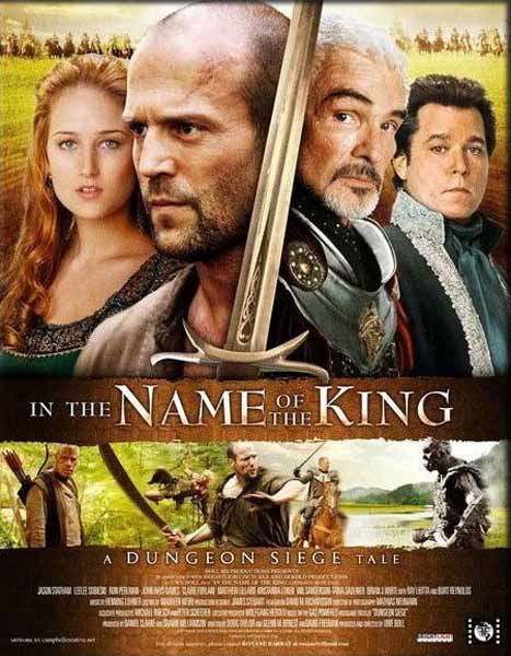 In the Name of the King: A Dungeon Siege Tale (2006) - Movie Poster
