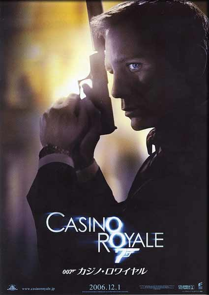 Casino Royale (2006) - Movie Poster
