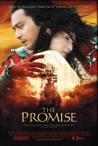 Promise, The (2005) - Movie Poster