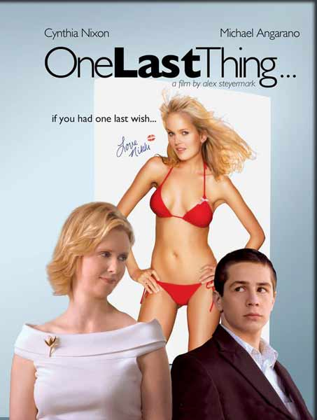 One Last Thing… (2005)