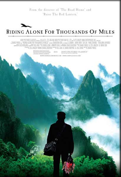 Riding Alone for Thousands of Miles (2005) - Movie Poster