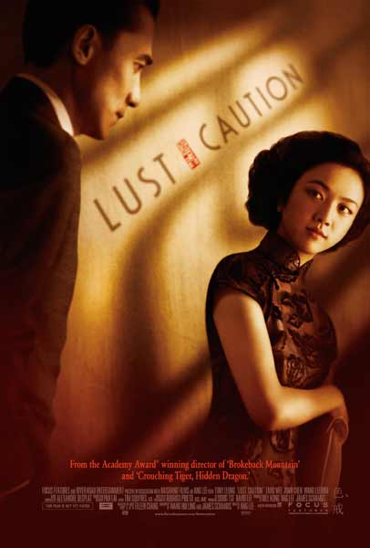 Lust, Caution (2007) - Movie Poster